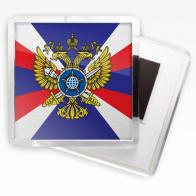 Магнитик «Служба внешней разведки»