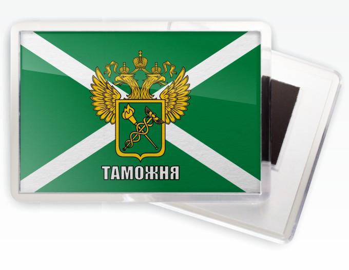 Магнитик «Таможня» с гербом