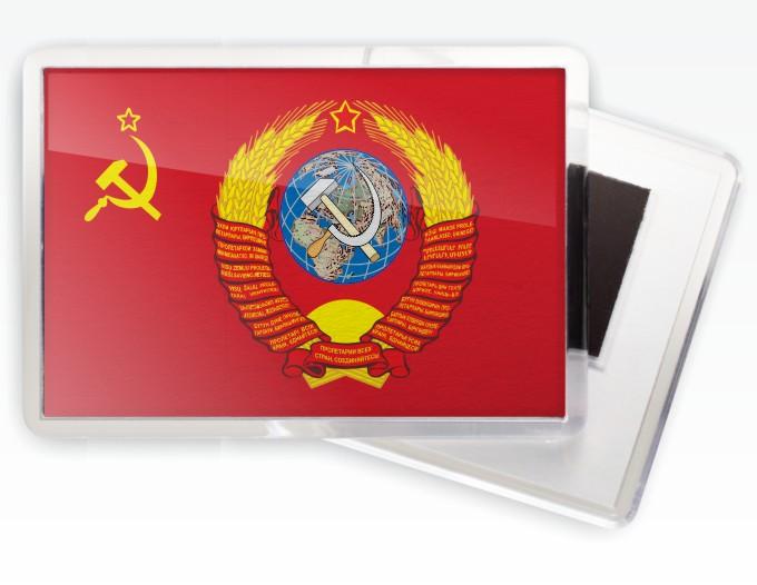 Магнит СССР