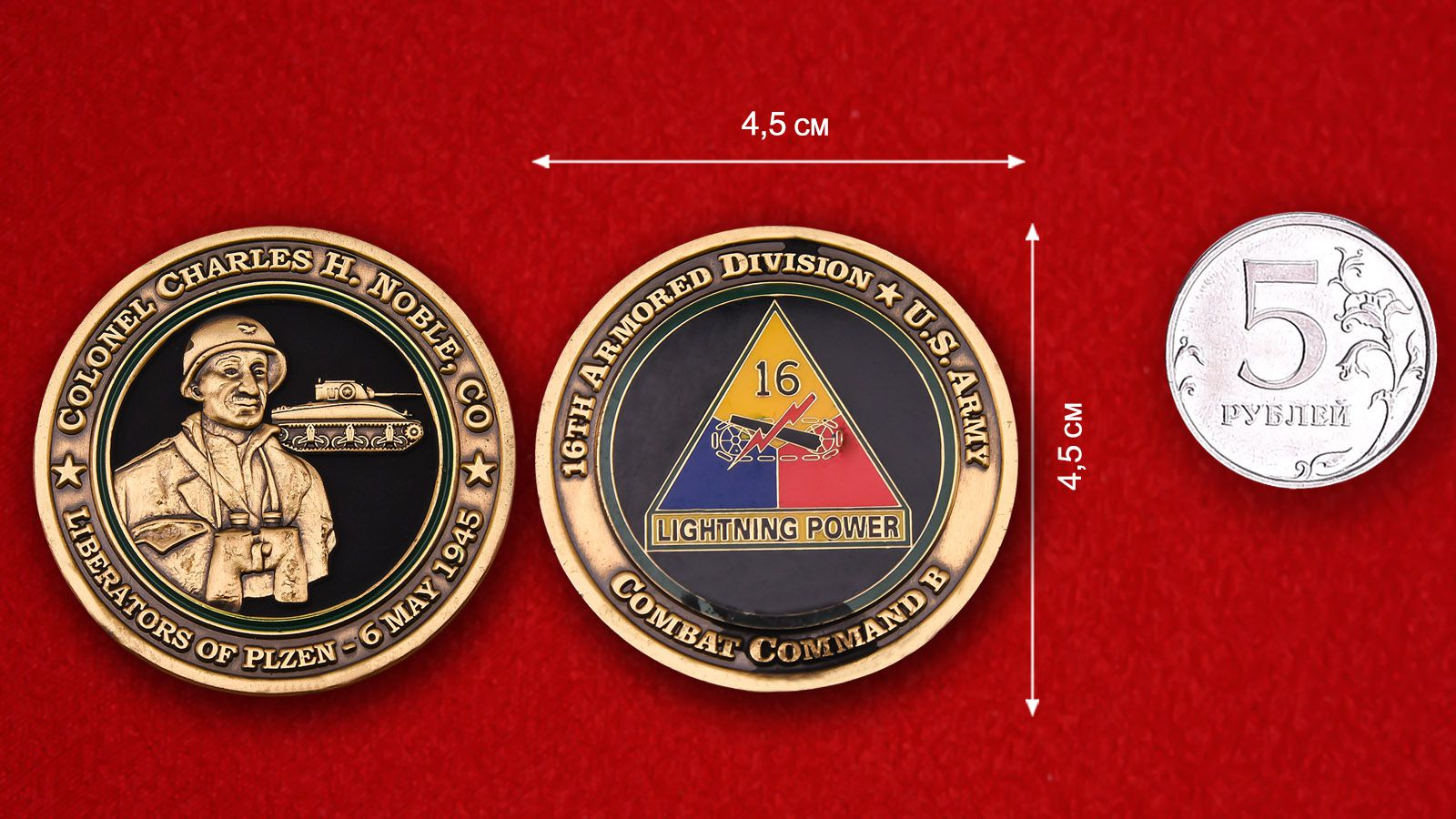 16th Armored Division U.S. Army Challenge Coin - comparative size