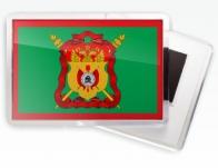 Магнитик «Флаг Сибирское казачье войско»