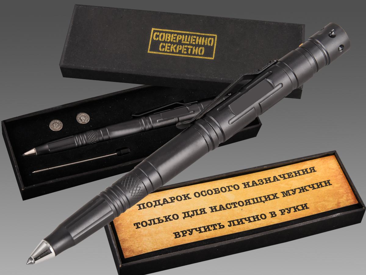 Тактическая ручка в подарочном футляре на 23 февраля