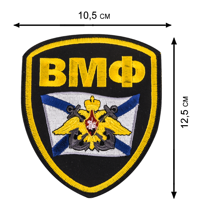 Плотная мужская толстовка ВМФ.