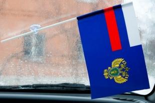 Двухсторонний флаг Прокуратуры России