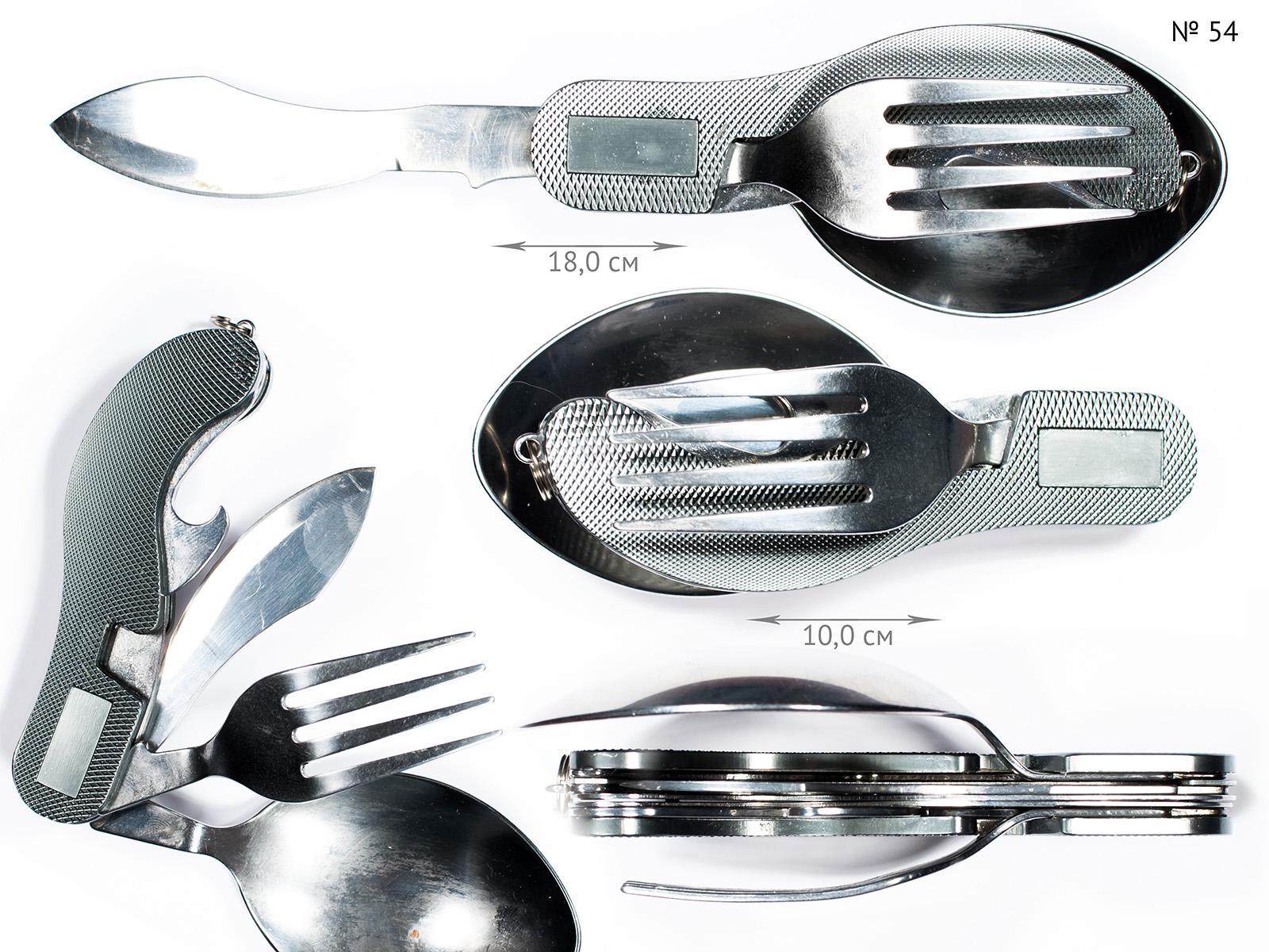 Многофункциональный раскладной нож (№53)
