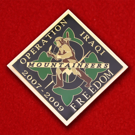 "64th Brigade Support Battalion ""Mountaineers"" Challenge Coin"
