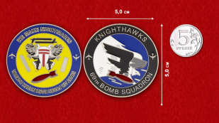 """69th Bomb Squadron """"Knighthawks"""" Challenge Coin - comparative size"""