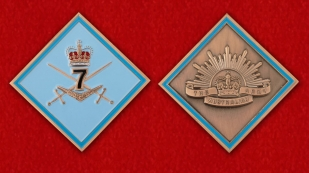 7th Brigade Australian Army Challenge Coin - obverse and reverse