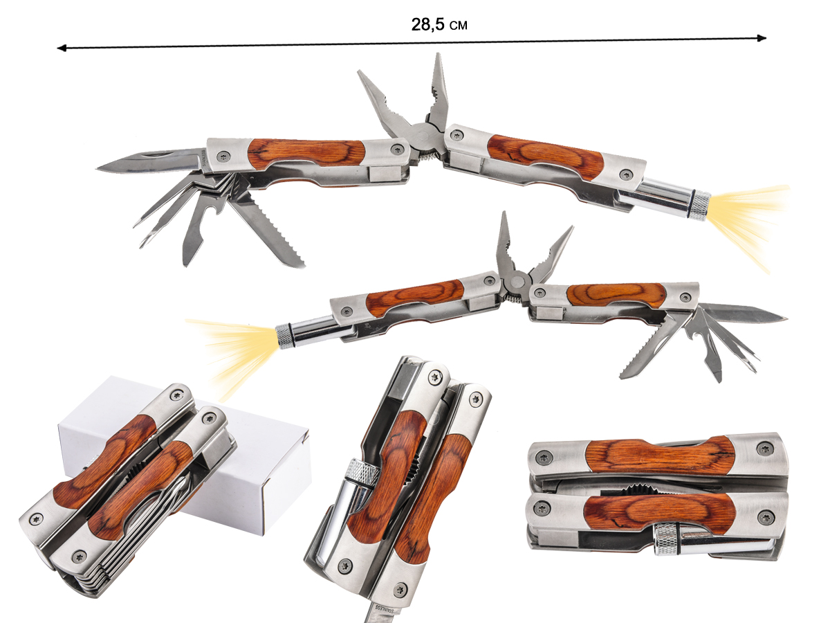 8-Функциональный мультитул с фонариком Bridges Busrel BRB-0879 (Канада)