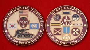 92nd Field Artillery Regiment Challenge Coin - obverse and reverse