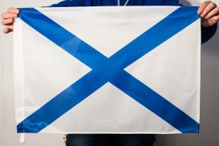 Андреевский флаг ВМФ 40 х 60 см