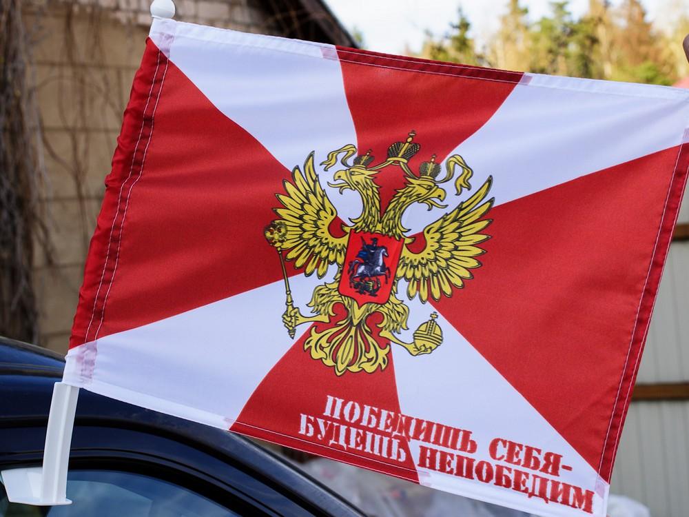 Флаг на машину с кронштейном Внутренние войска с девизом