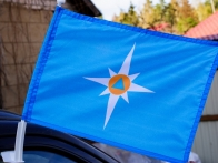 Флаг МЧС Чистый