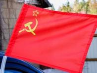 Флаг на машину с кронштейном СССР
