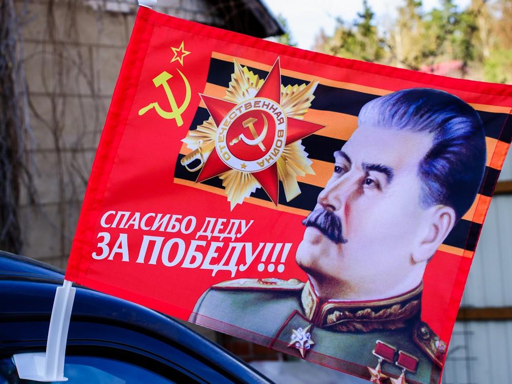 Флаг на машину с кронштейном «Спасибо Деду»