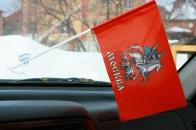 Флажок в машину с присоской Москва