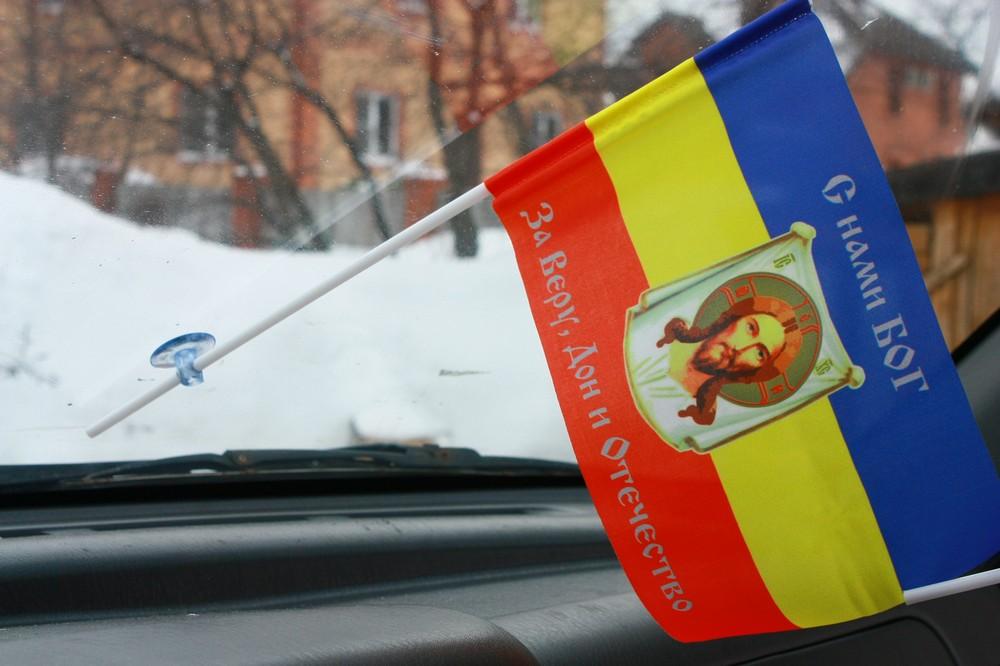 Флажок в машину с присоской Казачий Дон