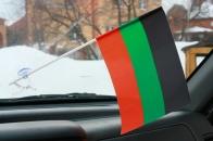Флажок в машину с присоской Войска Терского