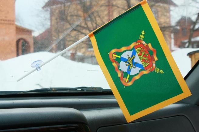 Флажок в машину с присоской Уссурийское казачье войско