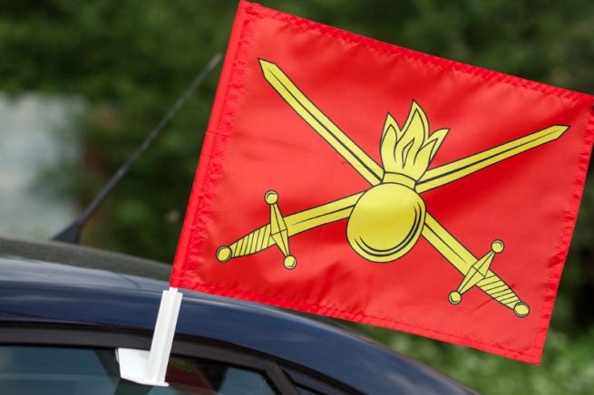 Флаг на машину с кронштейном «Сухопутные войска»