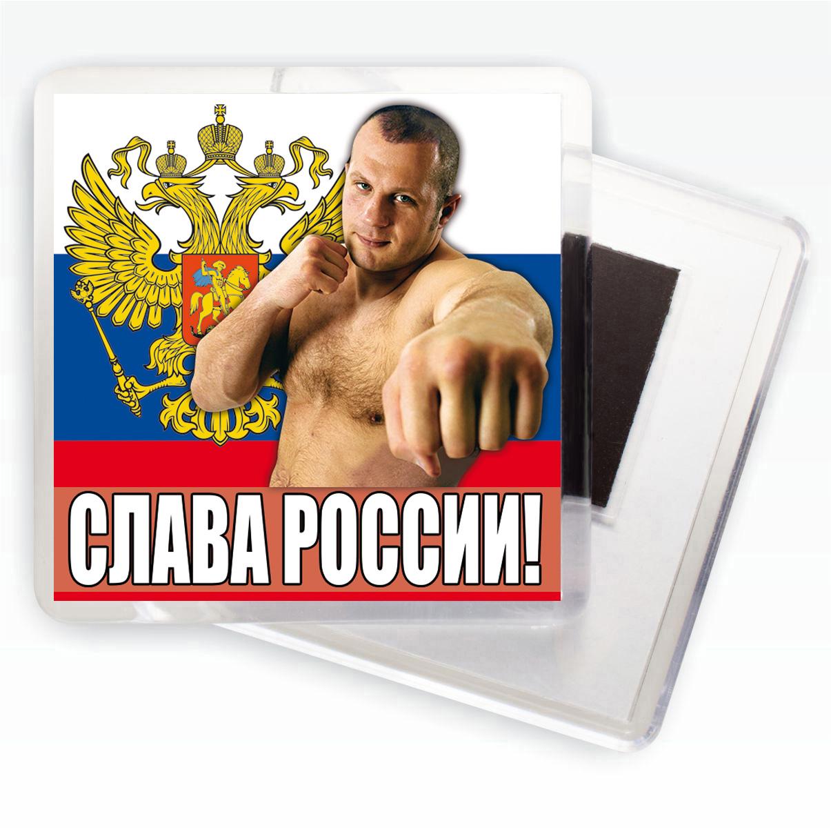 Магнитик «Фёдор Емельяненко»