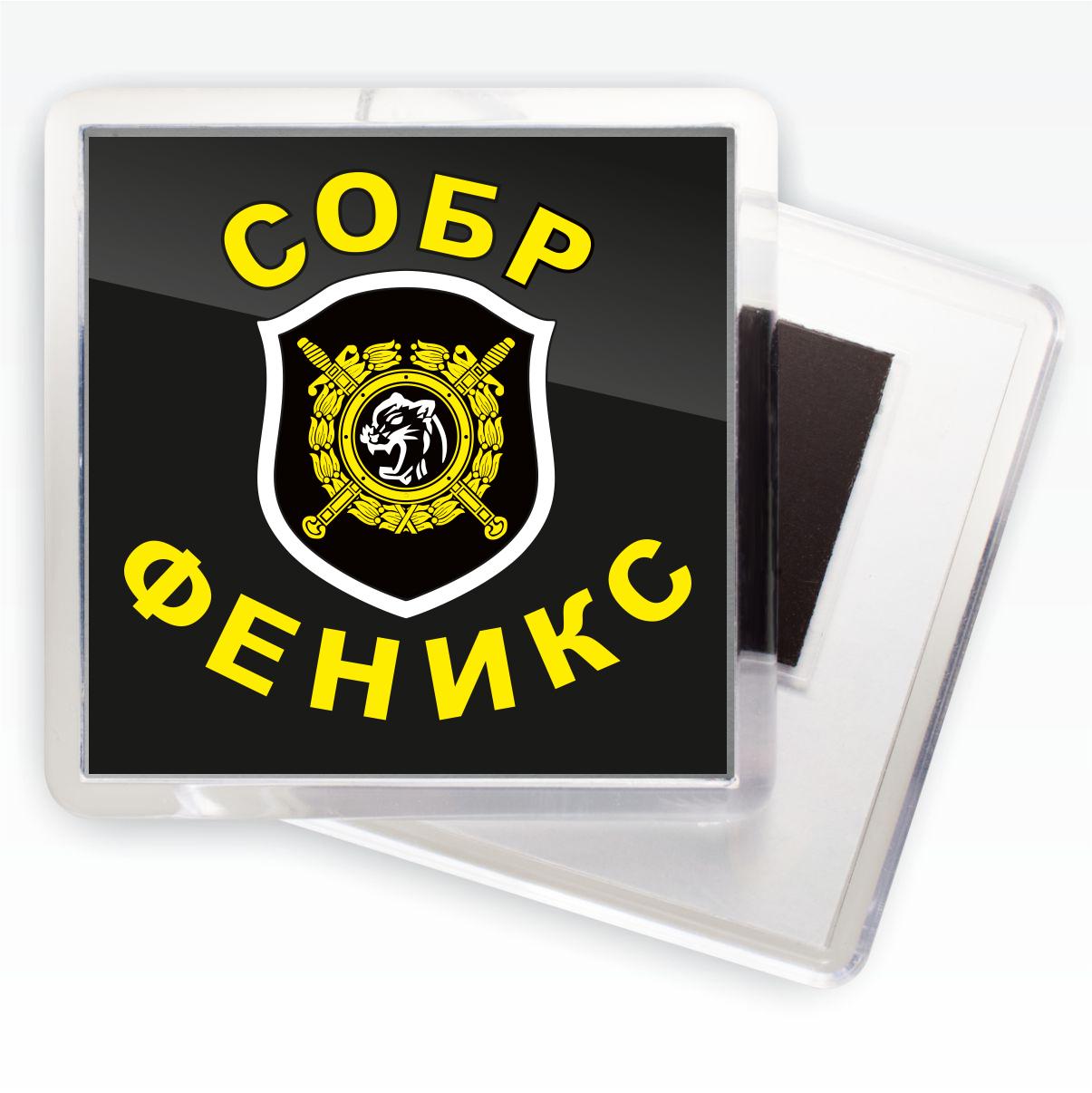 """Магнитик СОБР """"Феникс"""""""