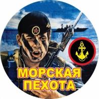Наклейка Морской пехоты «Морпех штык нож»