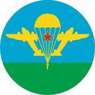 Наклейка «ВДВ СССР»