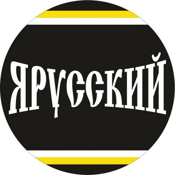 Наклейка «Я русский» новый