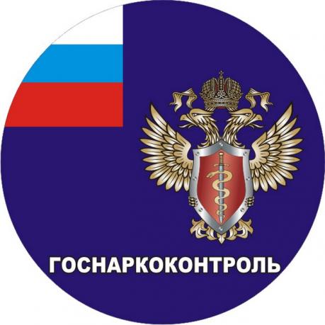 Наклейка «ФСКН России»