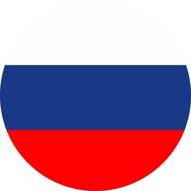 Наклейка «Россия триколор»