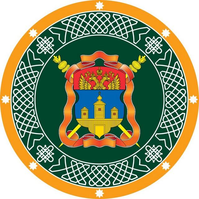 Наклейка «Знамя Иркутское Казачье войско»