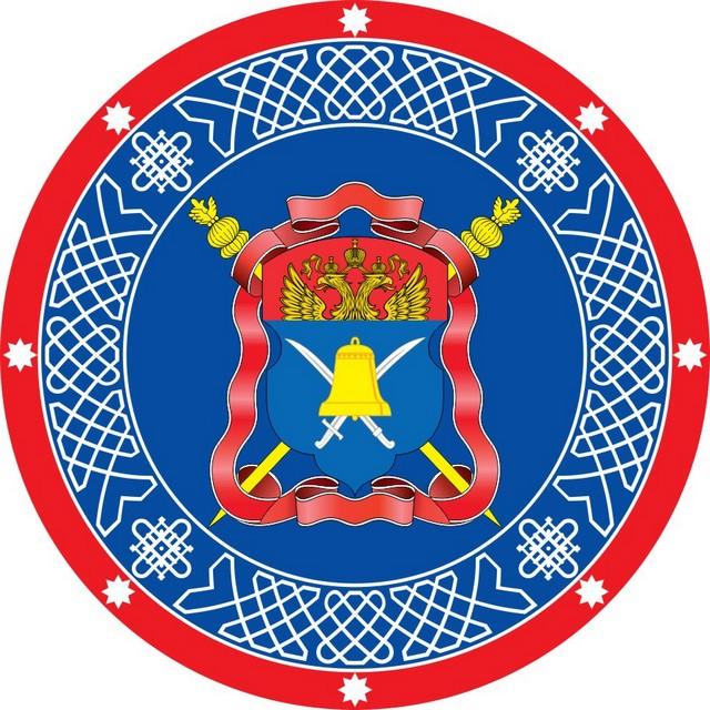 Наклейка «Знамя Волжское Казачье войско»