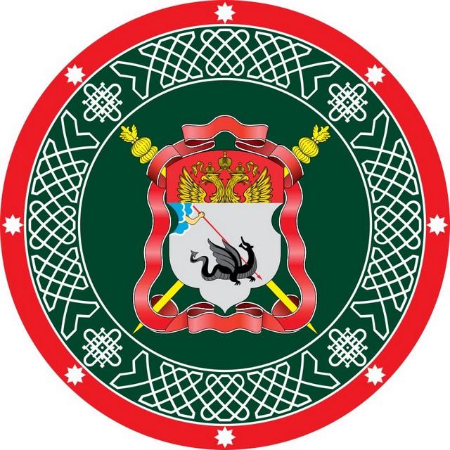 Наклейка «Знамя Енисейское Казачье войско»