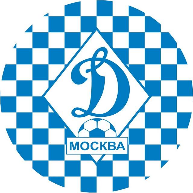 Динамо футбольный клуб москва атрибутика клуб в москве central station