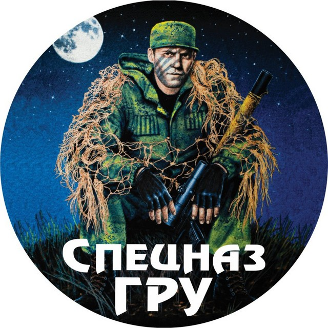 Наклейка Спецназа ГРУ «ГРУшник»