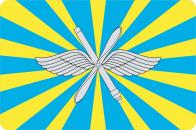 Наклейка «ВВС РФ» 8x12см