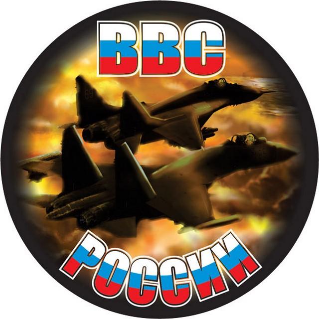 Наклейка «ВВС России»
