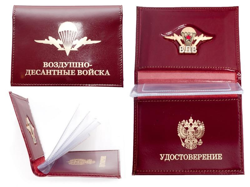 Кожаное портмоне с жетоном ВДВ – эксклюзив!