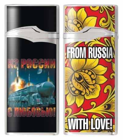 Зажигалка газовая «Из России с любовью»