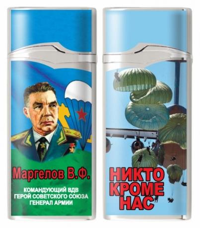 Зажигалка газовая ВДВ «Маргелов В.Ф.»