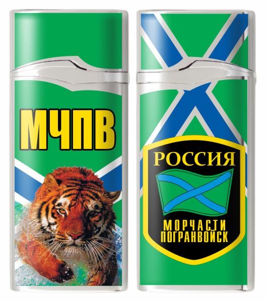 Зажигалка газовая «МЧПВ РФ»