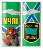 Зажигалка МЧПВ РФ