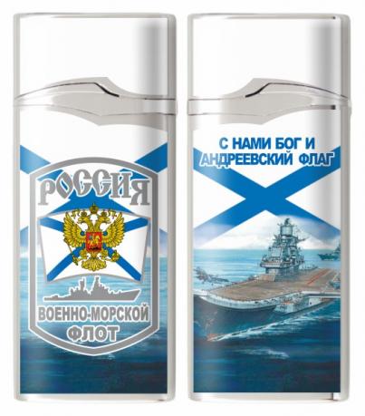 Зажигалка газовая ВМФ «Андреевский флаг»