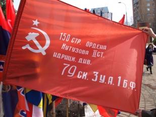Флаг Знамени Победы