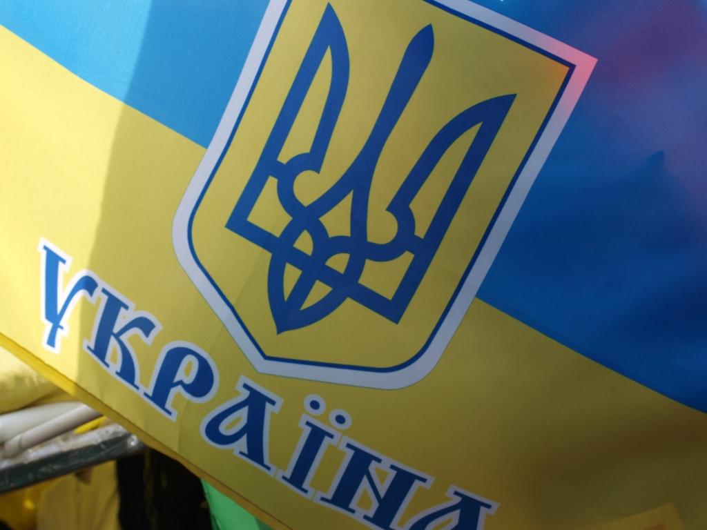 Двухсторонний флаг Республики Украина с гербом