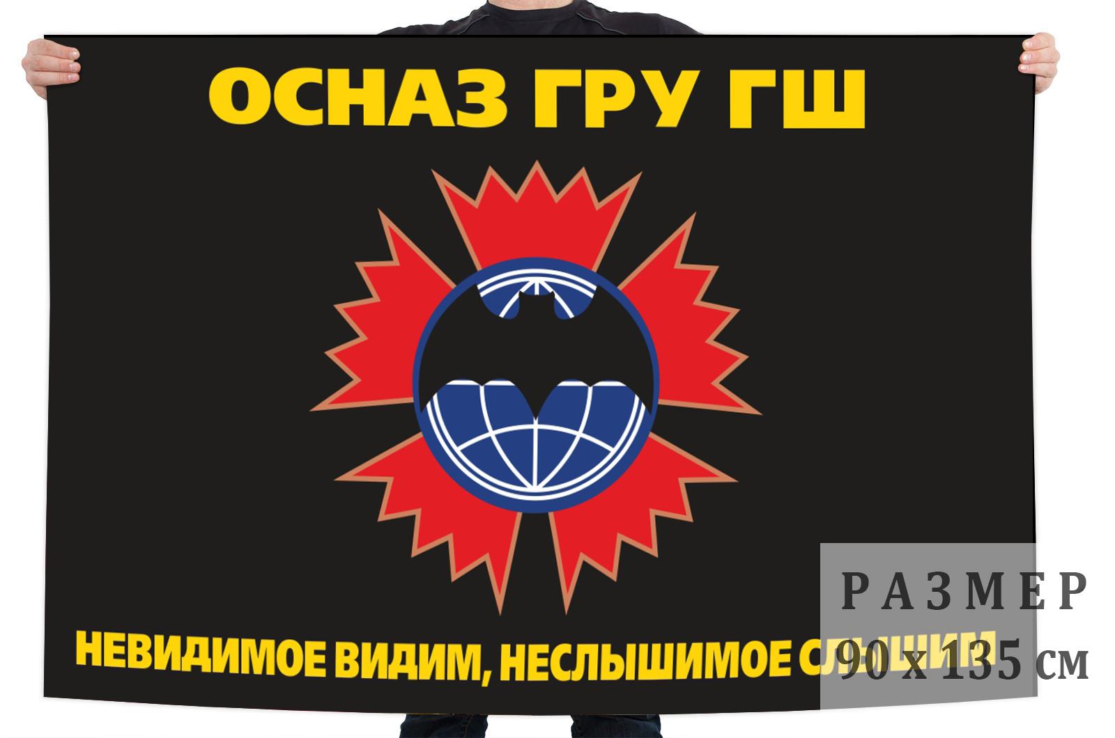 Обложка для удостоверения ФСКН