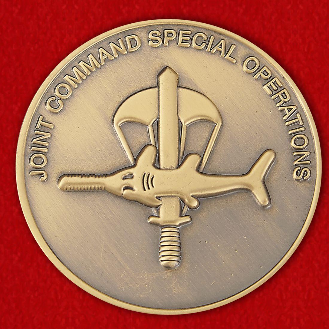 Abteilung Spezialoperationen Bundeswehr Challenge Coin