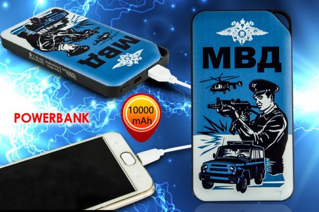 Внешний аккумулятор Power Bank МВД