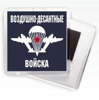 """Акриловый магнитик """"Воздушно-десантные войска"""""""